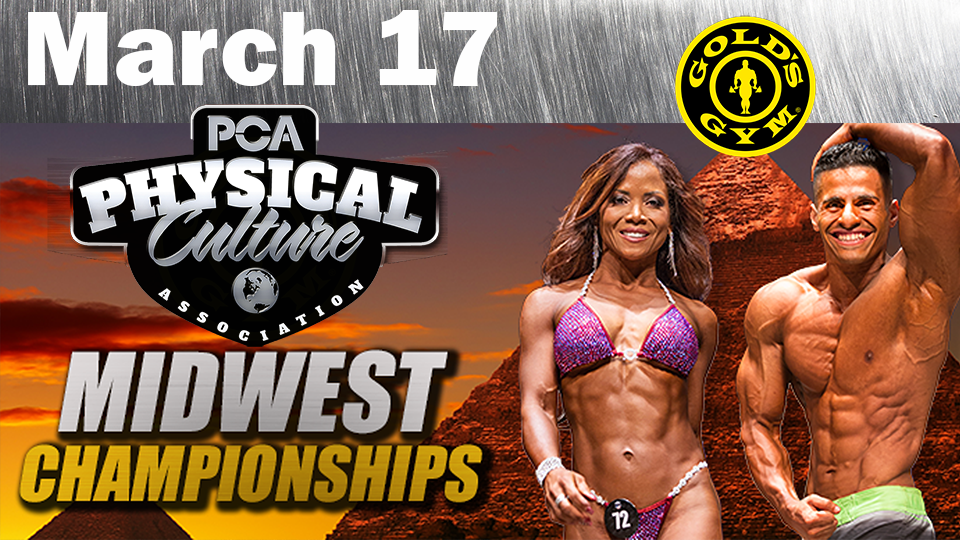 PCA Midwest Championship - March 17